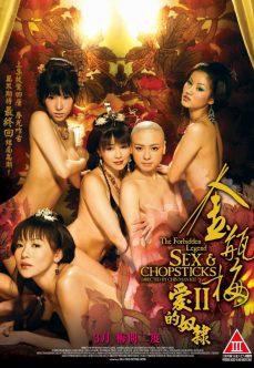 Jin ping mei er ai de nu li 2009 Çin Erotik İzle izle