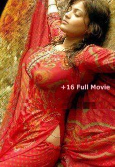 Cenab'ın Kızı +18 Arap Erotik Filmi İzle
